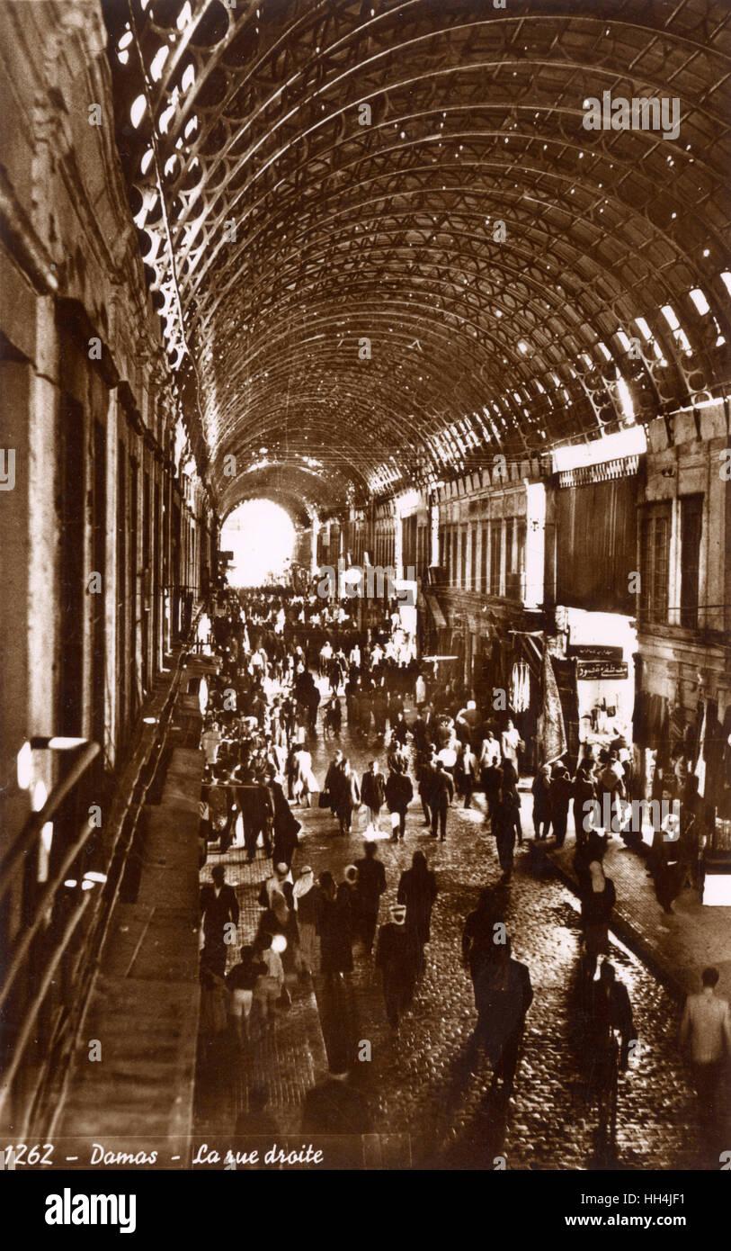 Midhat Pasha Souq inside an arcade at Damascus Straight