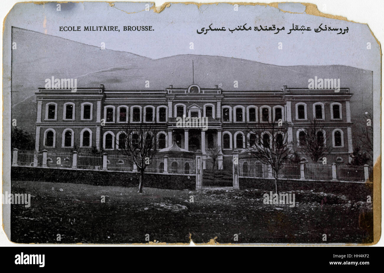 Bursa, Turkey - Ottoman Military School / Academy. . Fourth largest city and the first Ottoman Capital. Contains - Stock Image