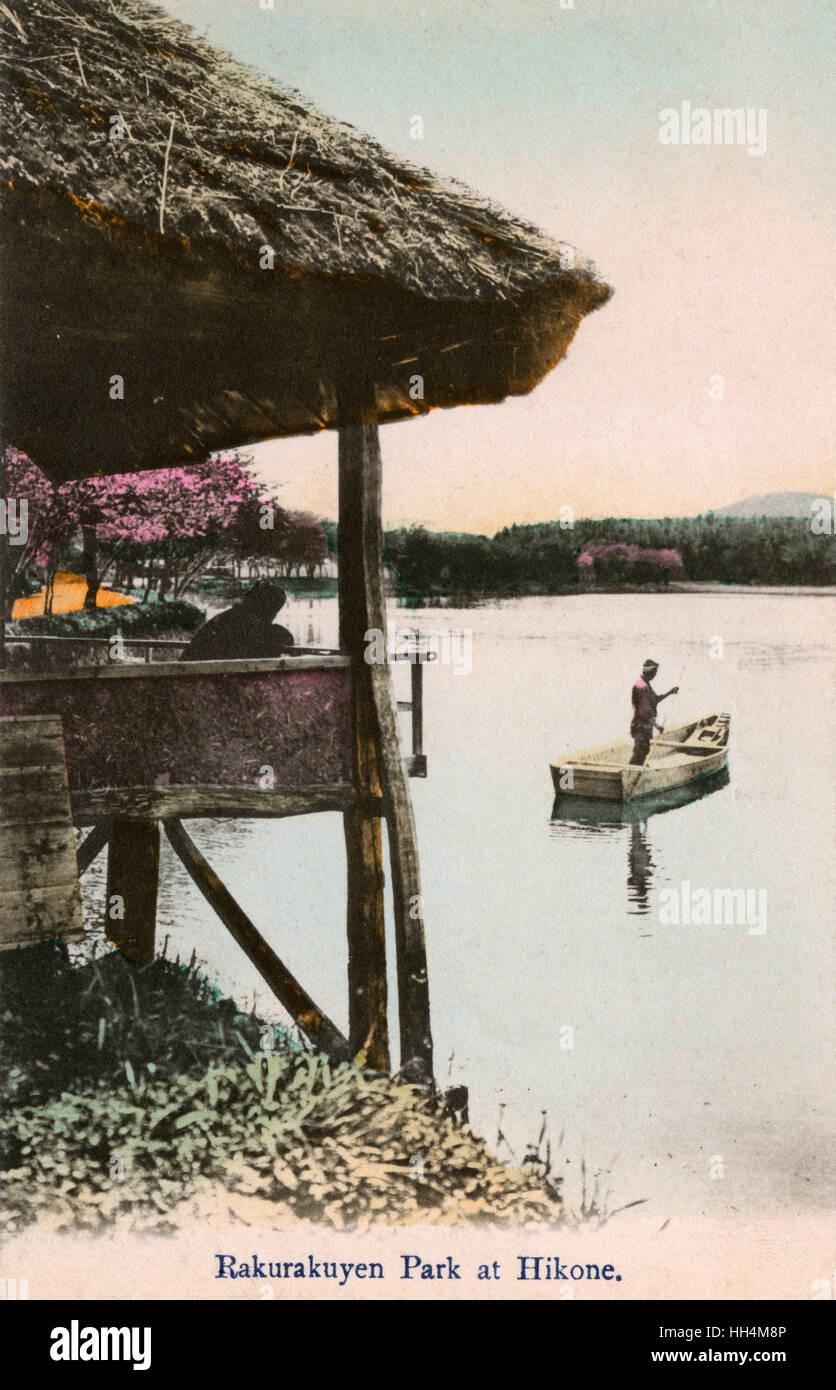Ashinoko Lake, Hakone, Kanagawa Prefecture, Japan. - Stock Image