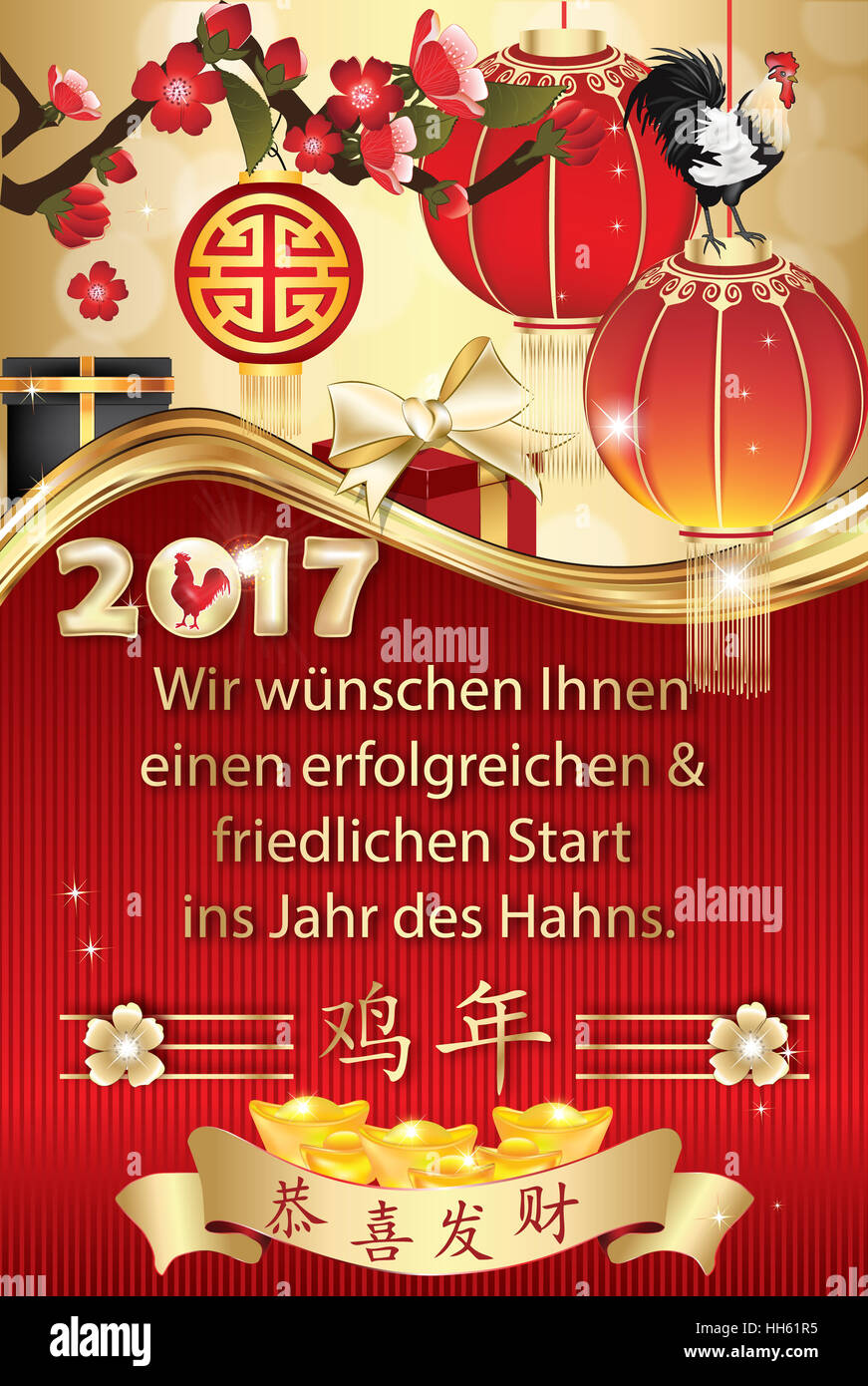 German Business Greeting Card For Chinese New Year Of The Rooster