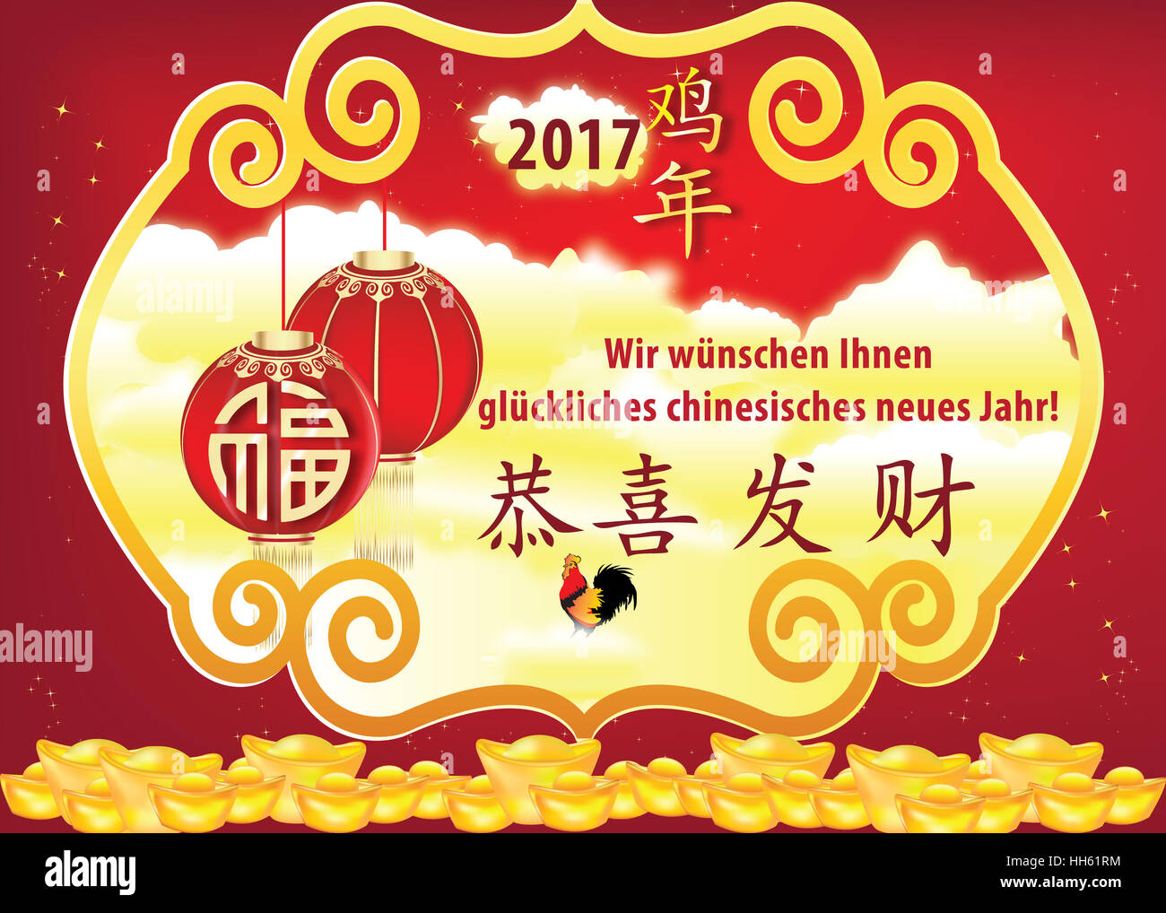 German business greeting card for chinese new year of the rooster german business greeting card for chinese new year of the rooster print colors used contains god of wealth paper lanterns m4hsunfo