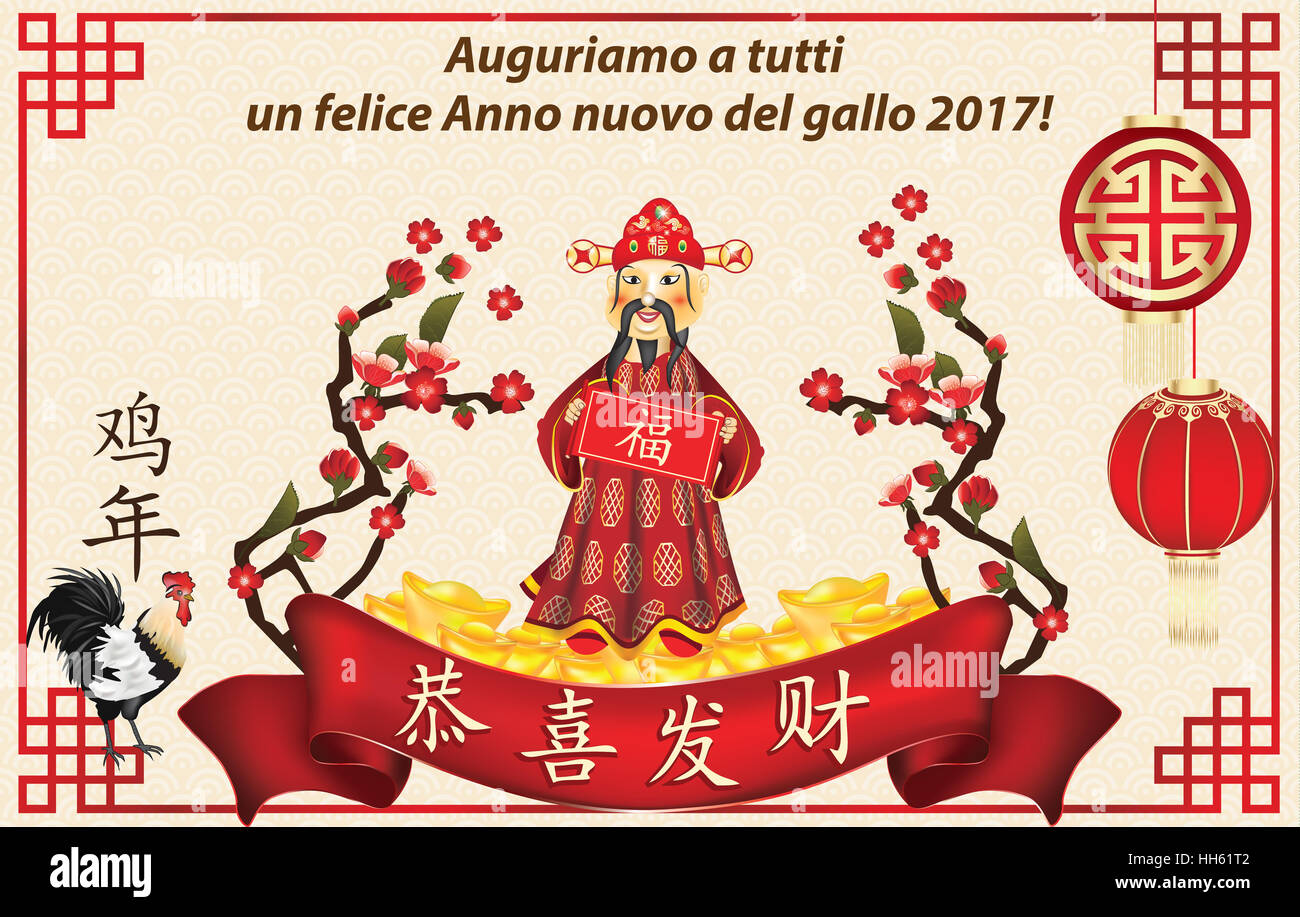 italian greeting card for chinese new year of the rooster print colors used contains god of wealth blossoms paper lanterns