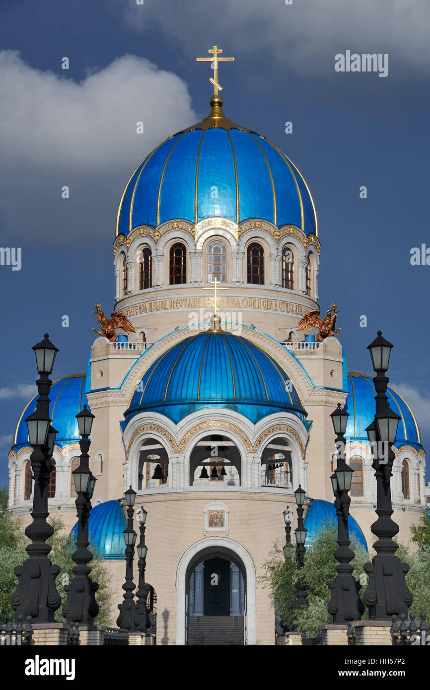 Front view of the Cathedral of the Holy Vivifying Trinity in Orehovo-Borisovo with shiny blue cupolas against the - Stock Image