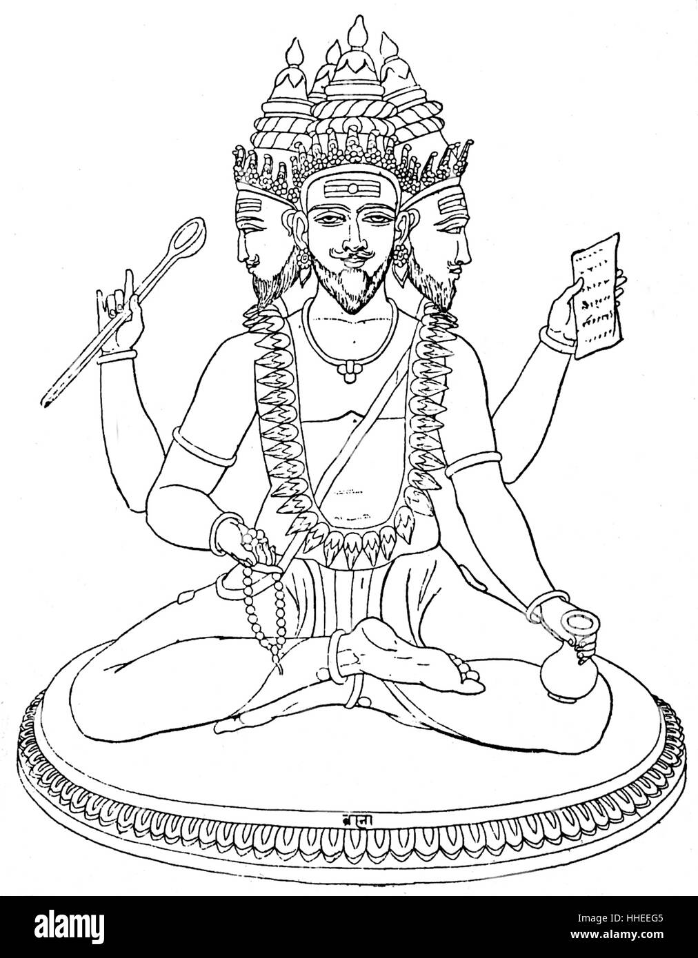 Illustration depicting Brahma, the creator god in the Trimurti of Hinduism. Dated 18th Century - Stock Image