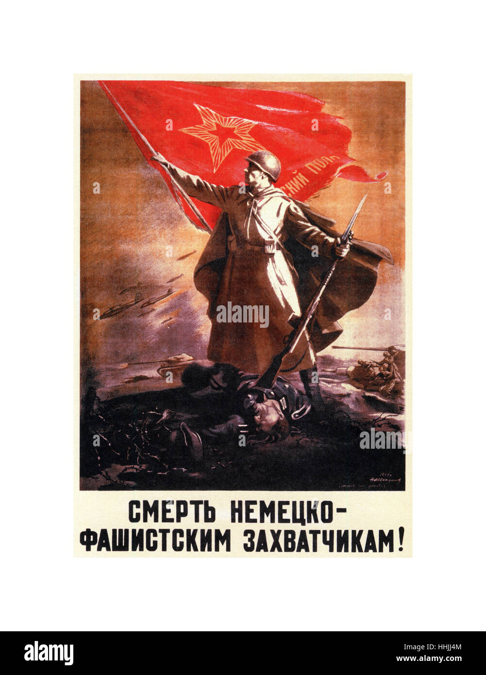 WW2 Russian propaganda poster depicting a Russian soldier holding a red military flag whilst keeping a German soldier - Stock Image