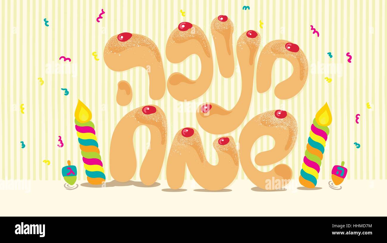 greeting card: happy hanukkah, fun with dreidels and candles. decorated hebrew words, that looks like donuts- sufgania. - Stock Vector