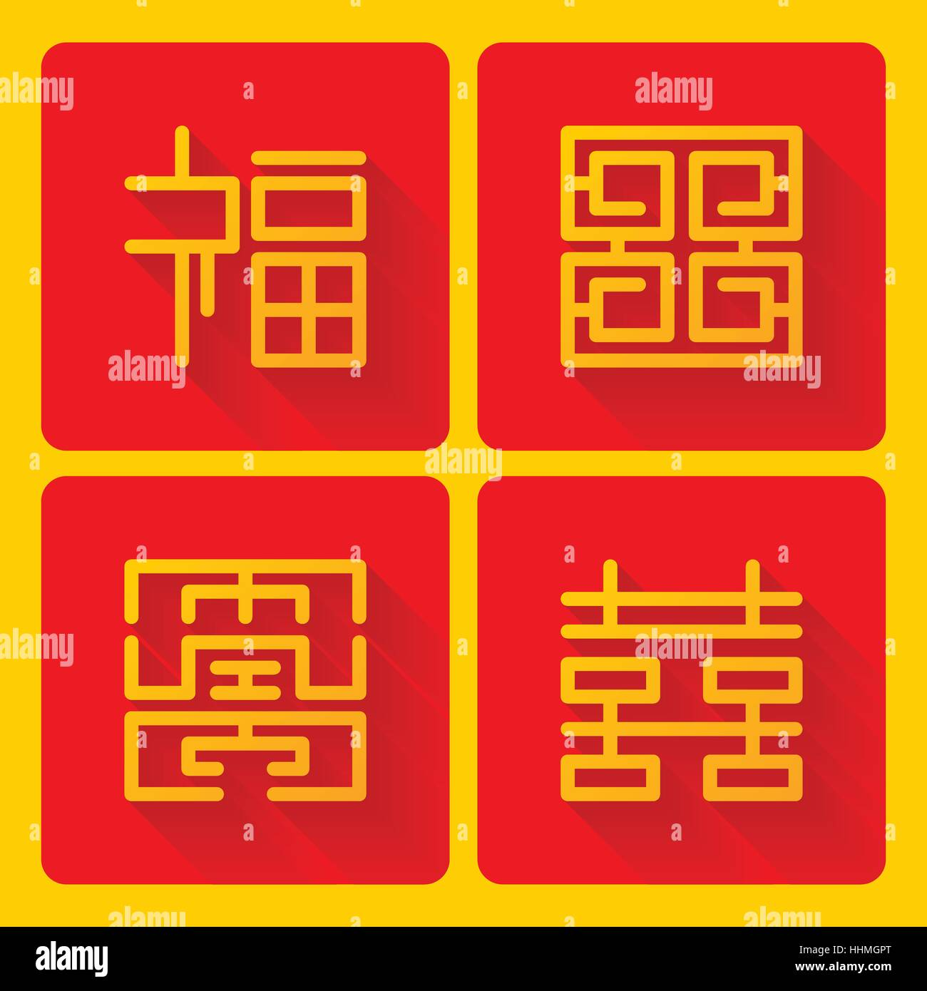 Square Version Of Chinese Four Blessing Symbol Luck Prosperity
