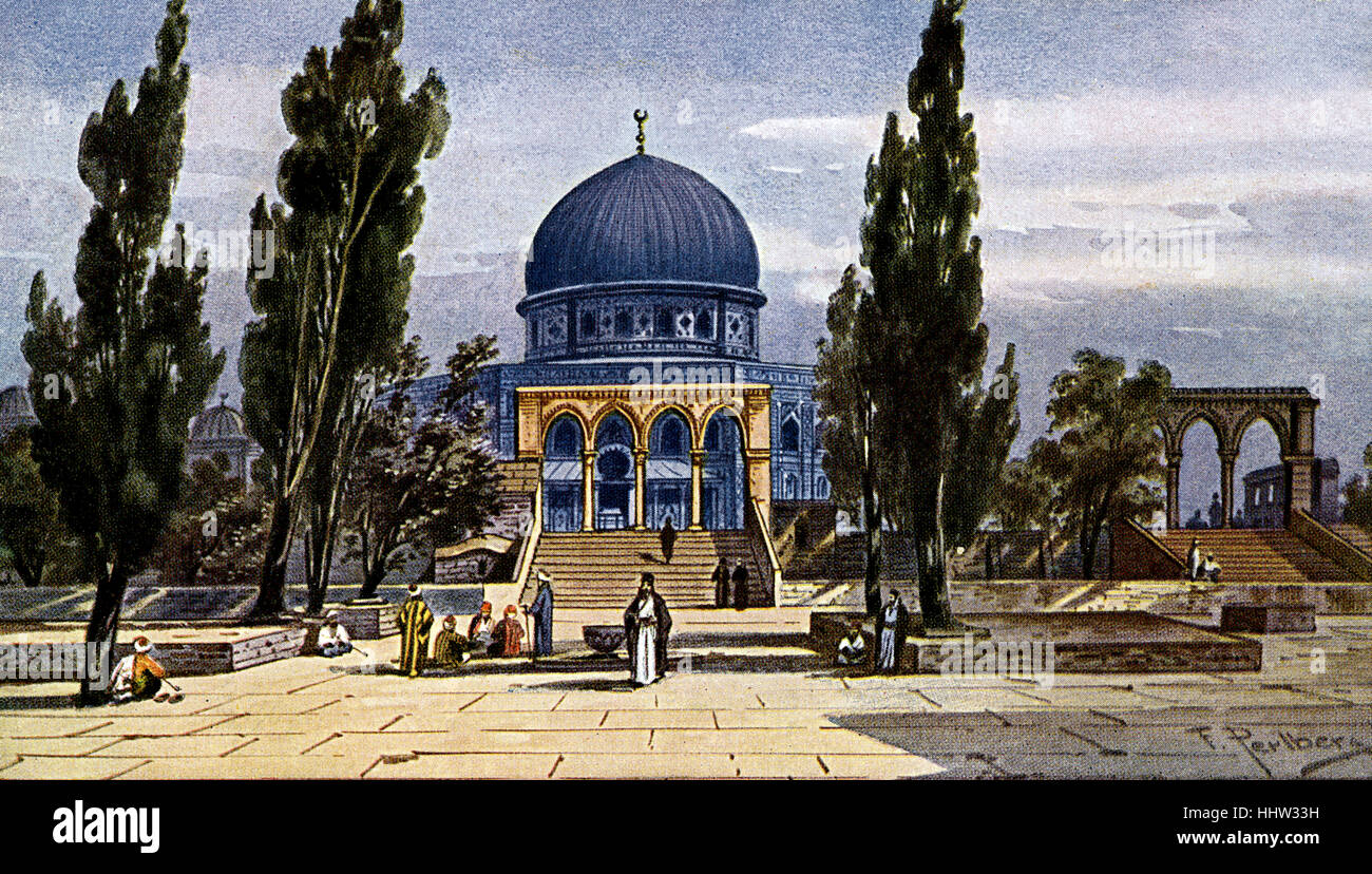 Jerusalem, Mosque of Omar.  Artist  F. Perlberg 1848-1921  . Built  by the Ayyubid Sultan Al-Afdal ibn Salah ad - Stock Image