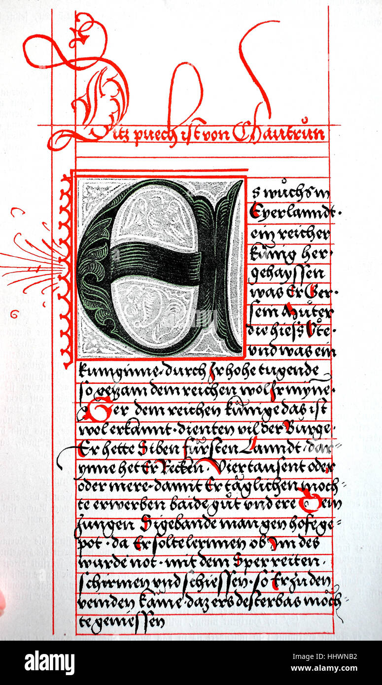 The Gudrunlied, written in the 13th century, the only transcript, is in the Abraser Heldenbuch, made in the 16th - Stock Image