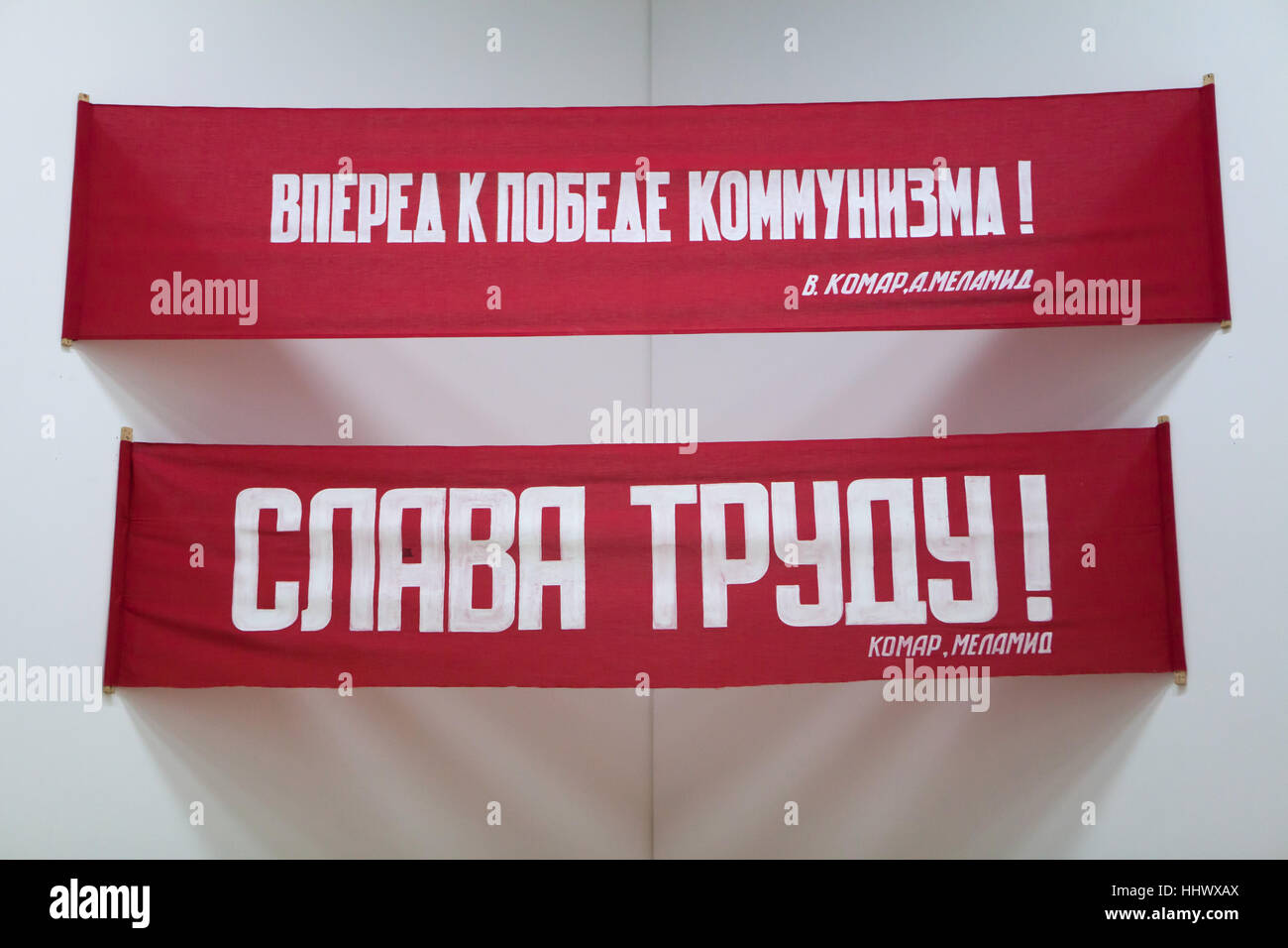 Artworks entitled Forward to the Victory of Communism! and Glory to Labour! (1972/2004) by Russian artists Vitaly - Stock Image