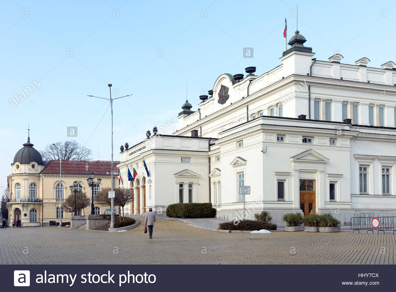 The National Assembly of the Republic of Bulgaria, Sofia - Stock Image