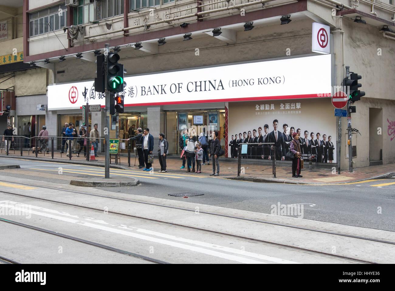 Bank of China branch in Hong Kong - Stock Image