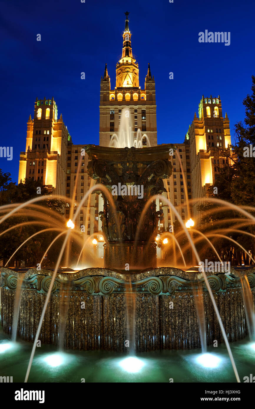 Lights of Gothic Style Fountain at Kudrinskaya Square at Summer Night. Moscow by Night, Russia. Stock Photo
