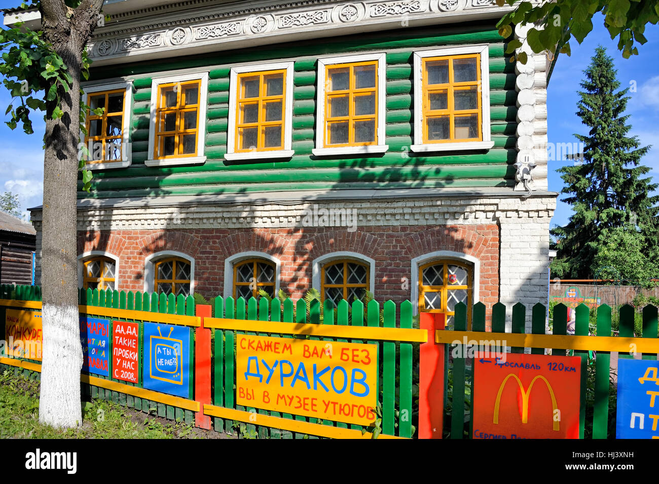 Festive Museum of the Flat Irons in Old Merchant's House. Pereslav-Zalessky, Sovetskaya street, Russia. - Stock Image