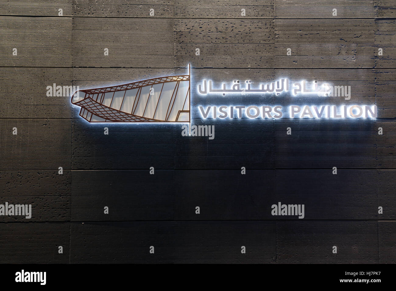 Etihad museum entrance sign visitors pavilion - Stock Image