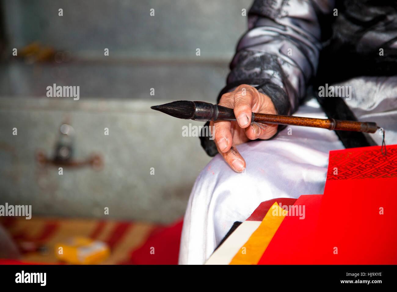 chinese calligraphy - Stock Image
