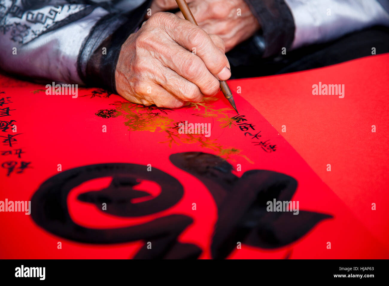 hand, write, wrote, writing, writes, finger, desk, object, art, culture, asia, - Stock Image