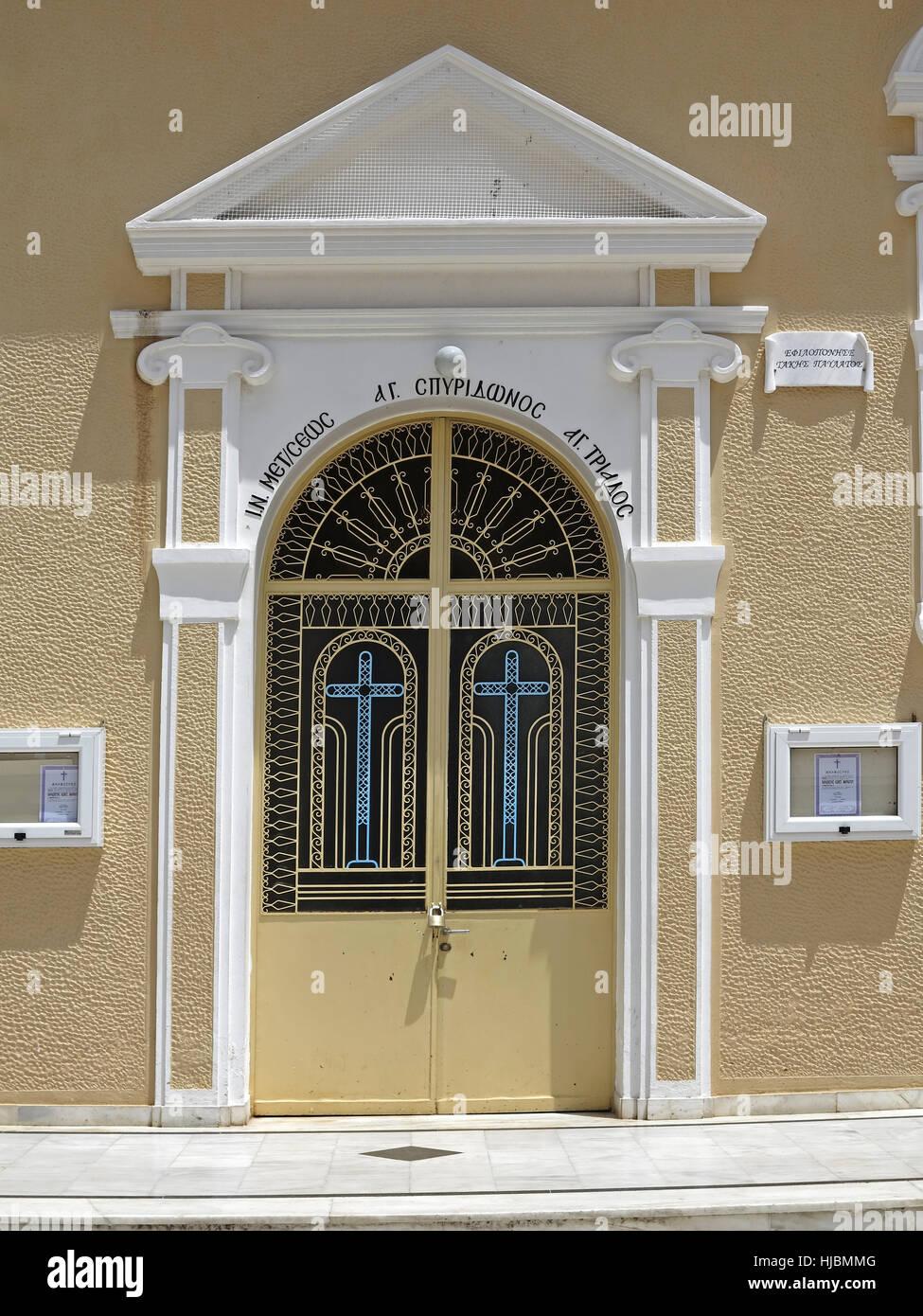 Door of the Church of Saint Spyridon in Argostoli, Kefalonia, Greece - Stock Image