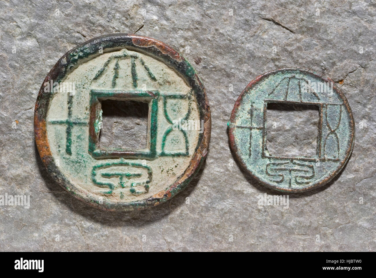 Xin Dynasty Daquan Wushi Coin and Later Private Issue Type - Stock Image