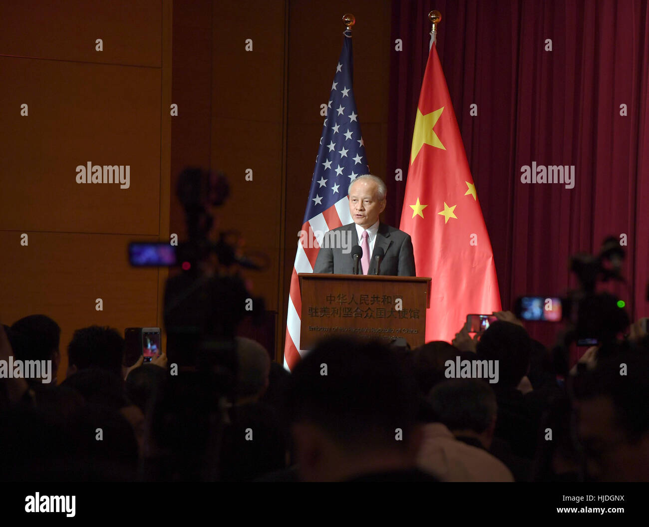Washington, USA. 24th Jan, 2017. Chinese ambassador to the United States Cui Tiankai speaks during a Lunar New Year Stock Photo
