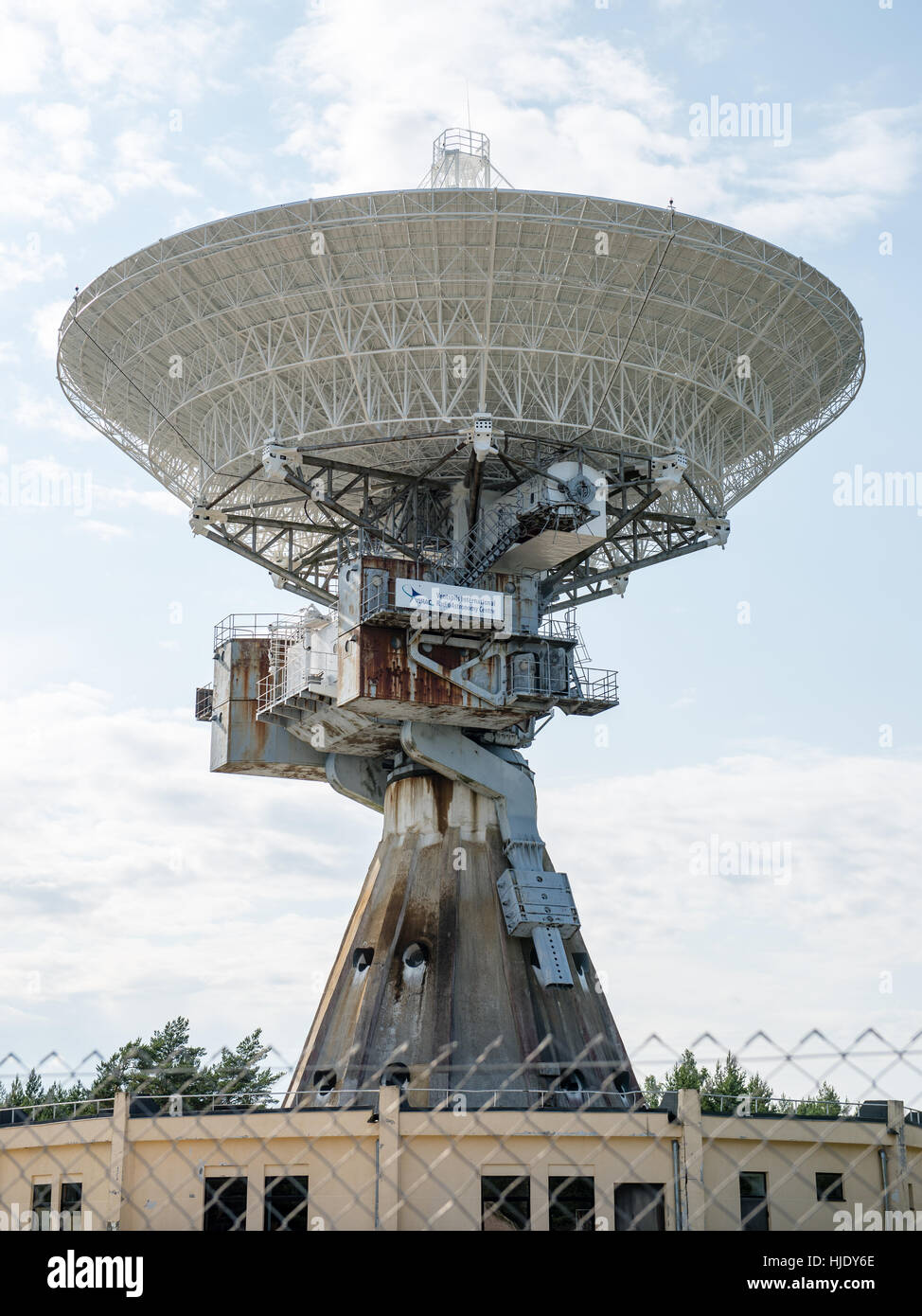 transmitter tower. radar lines with sky in background - Stock Image