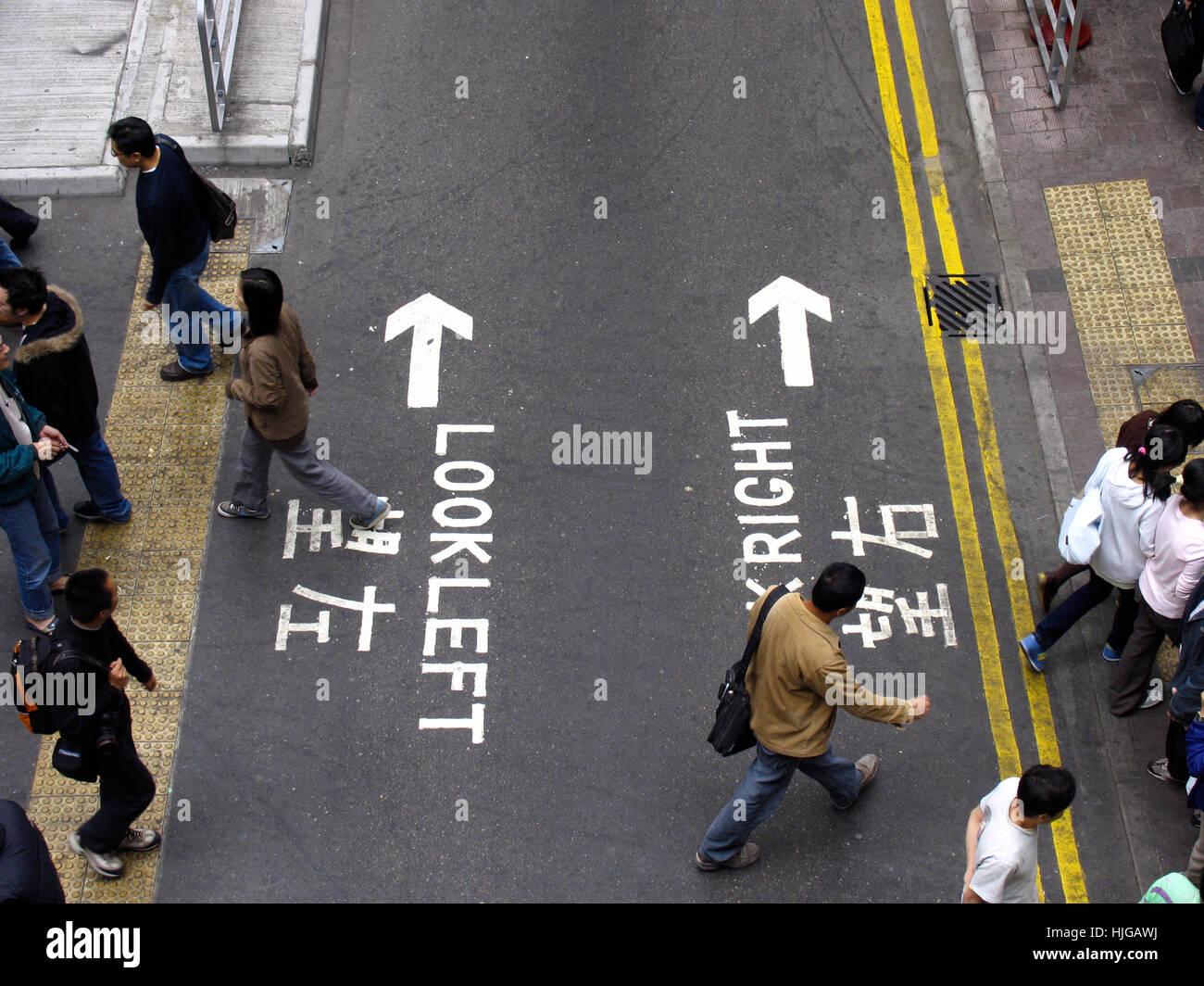 Traffic indications on the street, Hongkong, China, Asia - Stock Image
