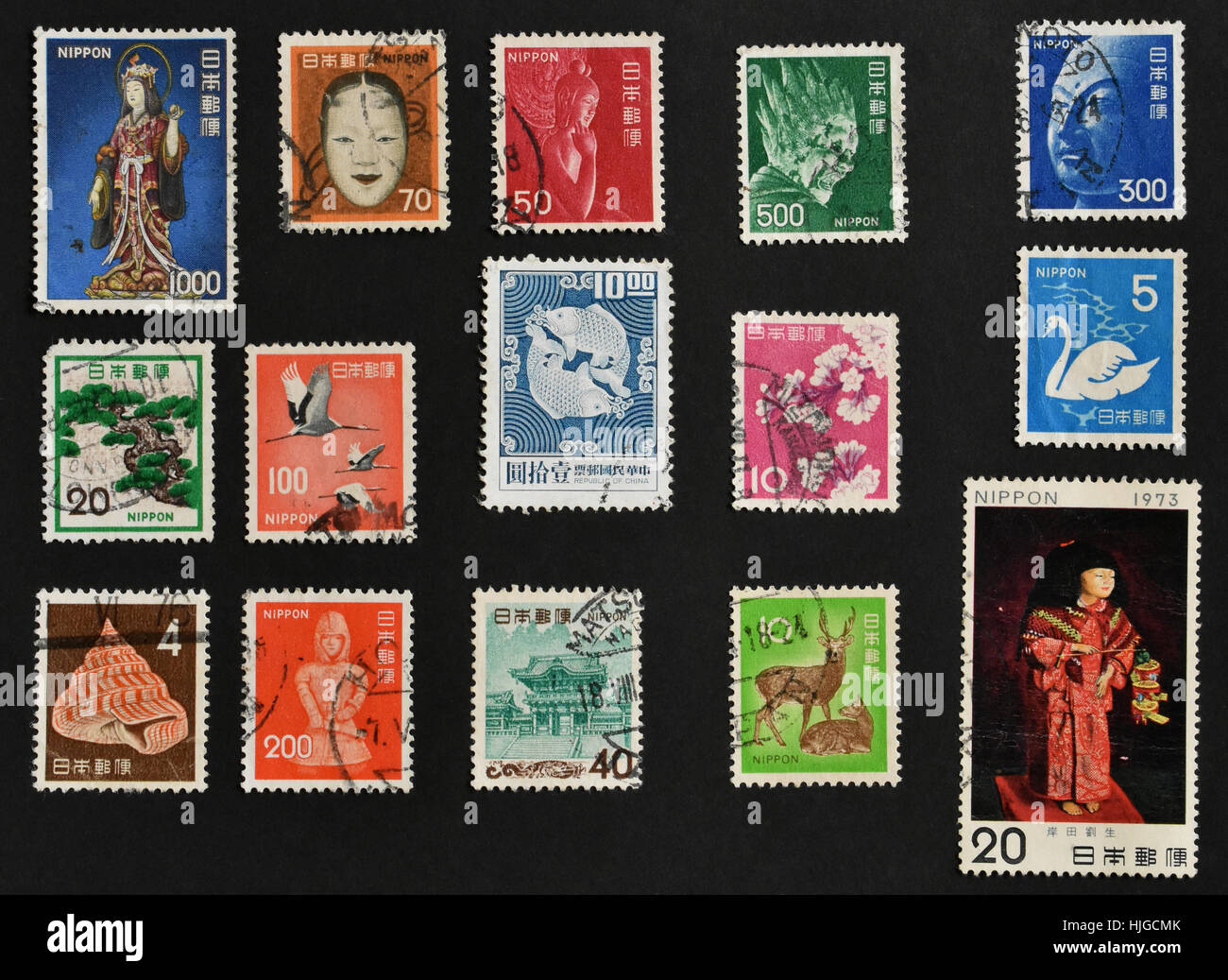 Used stamps of Nippon - Stock Image
