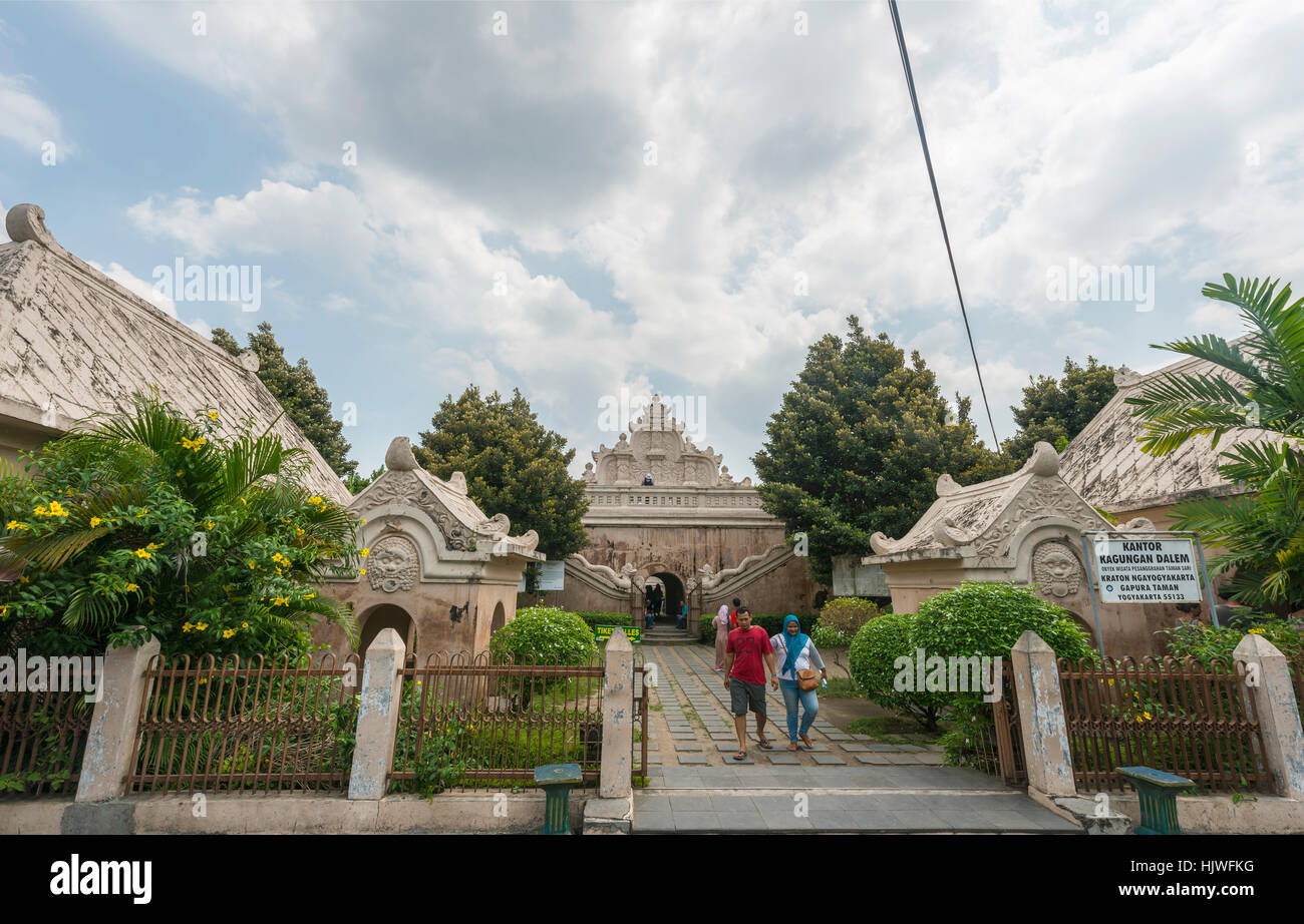 Entrance to the moated castle, Water Castle Taman Sari, Kraton, Daerah Istimewa Yogyakarta, Java Tengah, Indonesia - Stock Image
