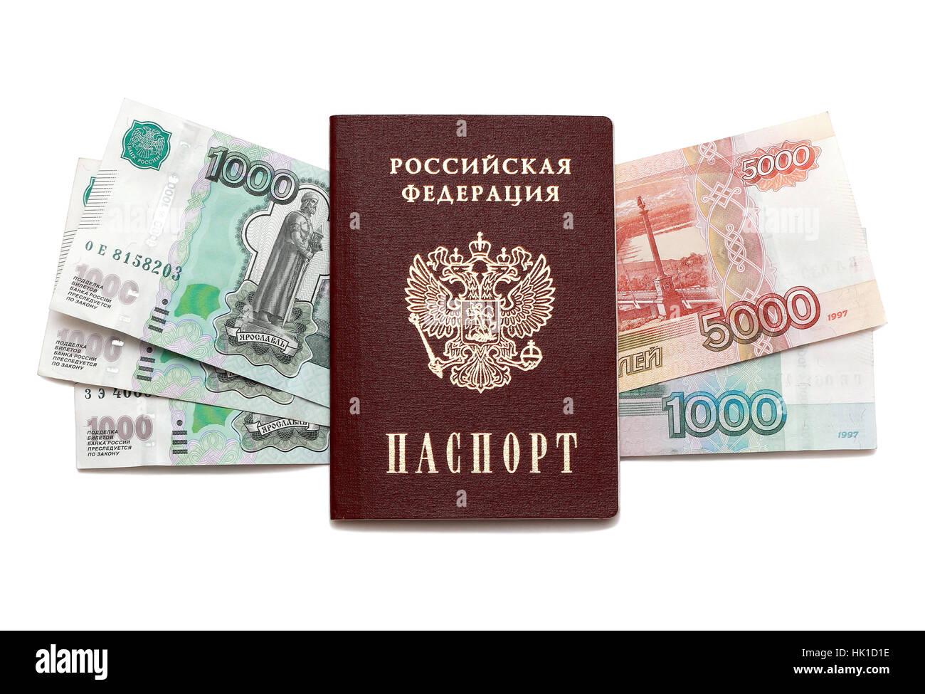 микрозайм на карту без паспорта