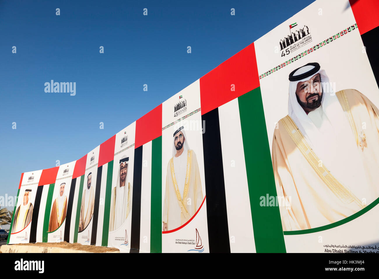 UAE rulers and sheikhs in the city of Abu Dhabi - Stock Image