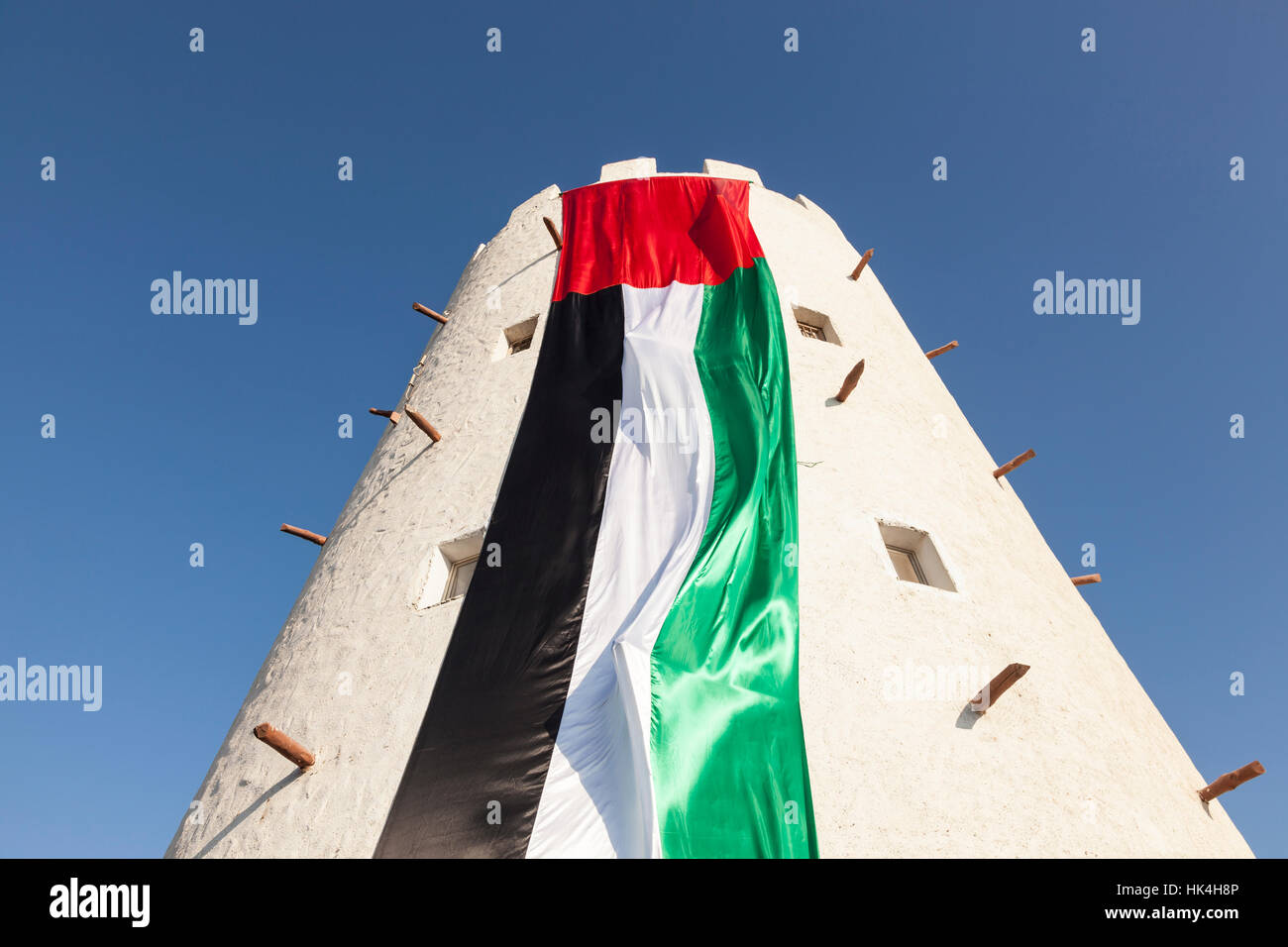 UAE flag for the celebration of 45th National Day Stock Photo