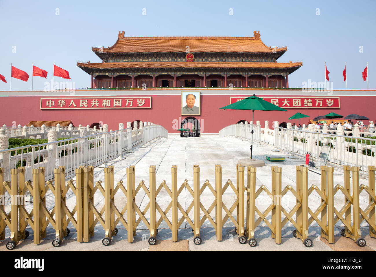 The entrance to the Forbidden City. Beijing, China - Stock Image