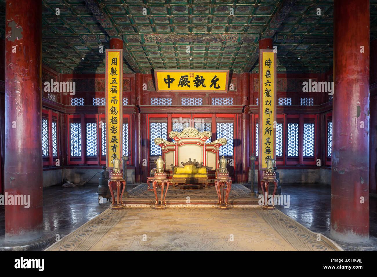 Hall of Central Harmony (Hall of Complete Harmony). Forbidden City, Beijing, China - Stock Image