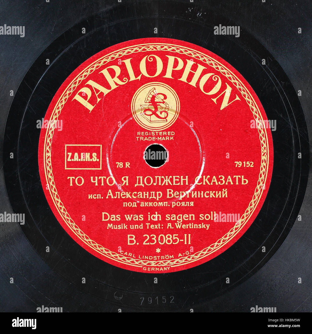 Vertinsky Parlophone B.23085 02 Stock Photo