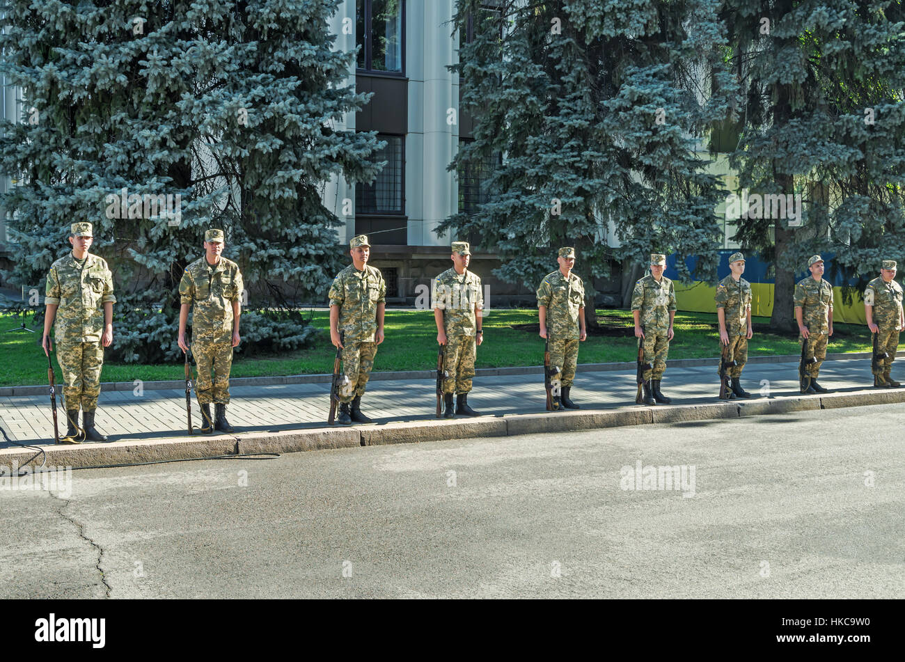 Dnepropetrovsk, Ukraine - August 23, 2015: Guard of honor during the celebration of the state flag of Ukraine - Stock Image