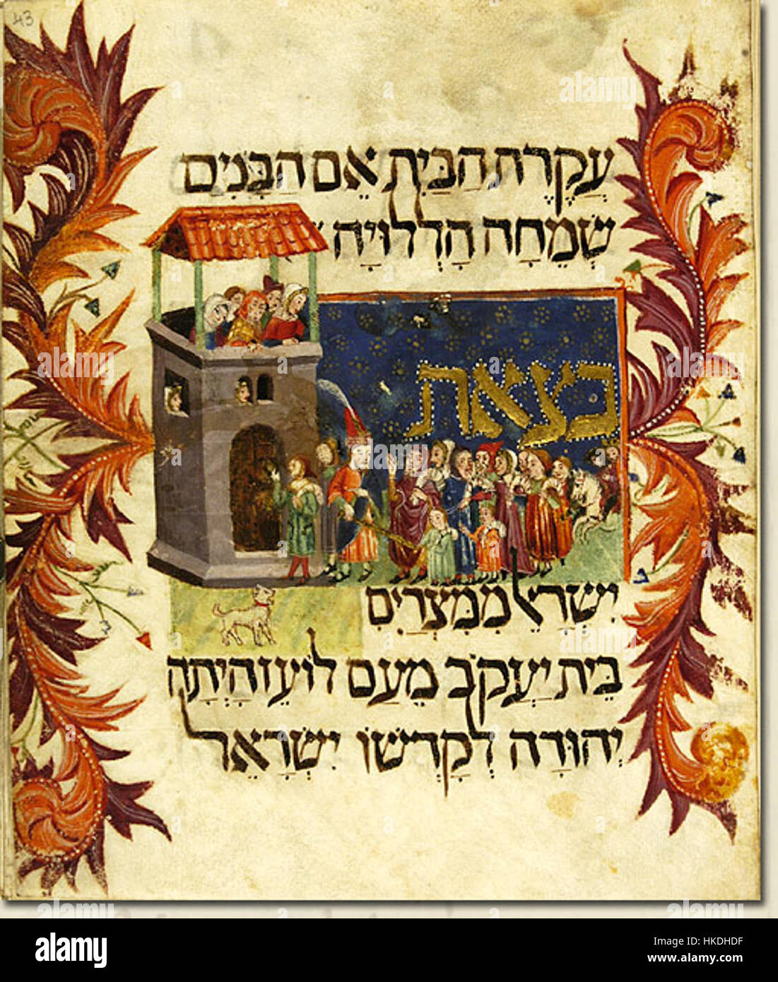 Illustration haggadah exodus - Stock Image