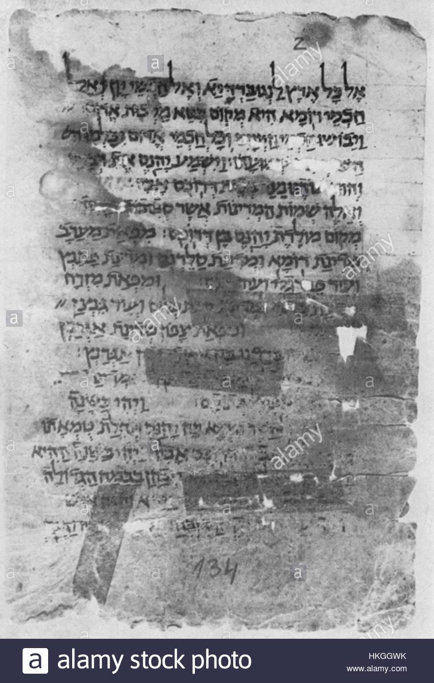 Cairo Geniza   Obadiah Scroll, Document III (Kaufmann Genizah Collection, MS 24, f. 1v) - Stock Image