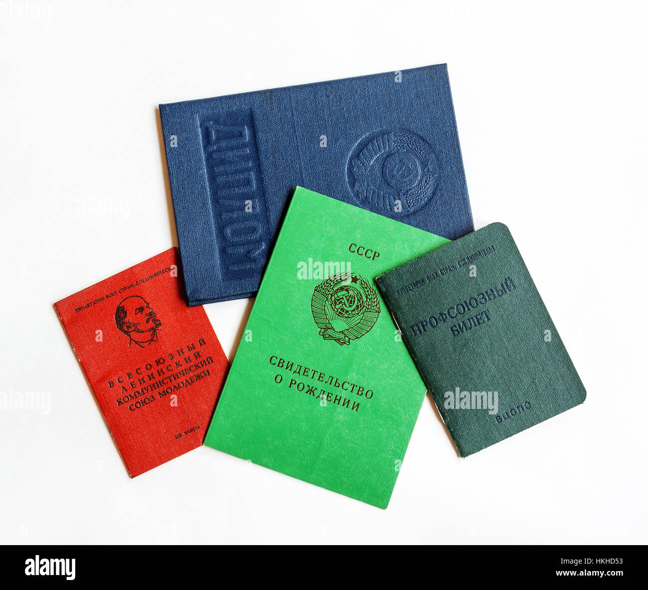 The documents of citizens of the Soviet Union confirming the identity, education and belonging to some community - Stock Image