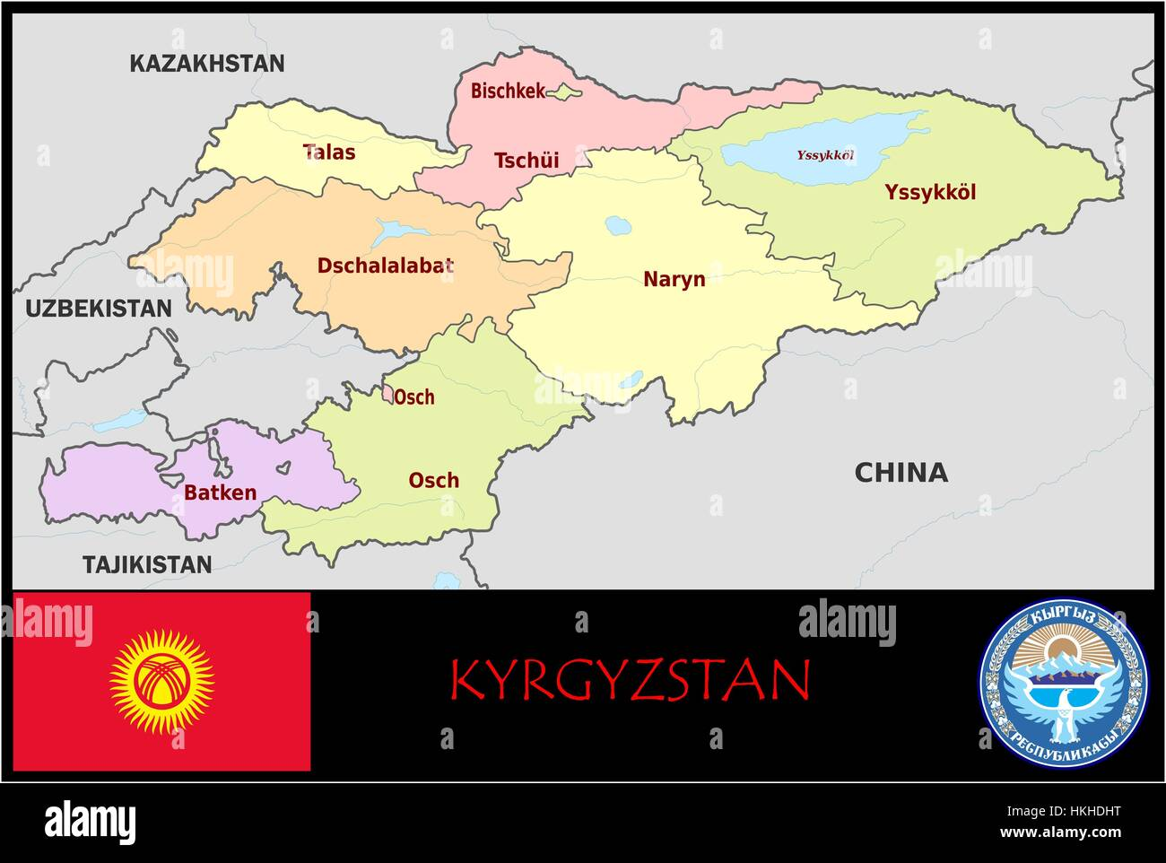 Kyrgyzstan administrative divisions Stock Photo: 132534916 ...