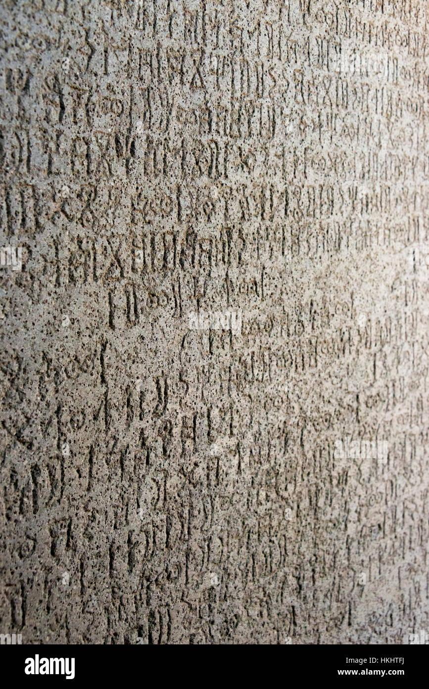 Ezana Stone with inscription, Aksum, Ethiopia - Stock Image