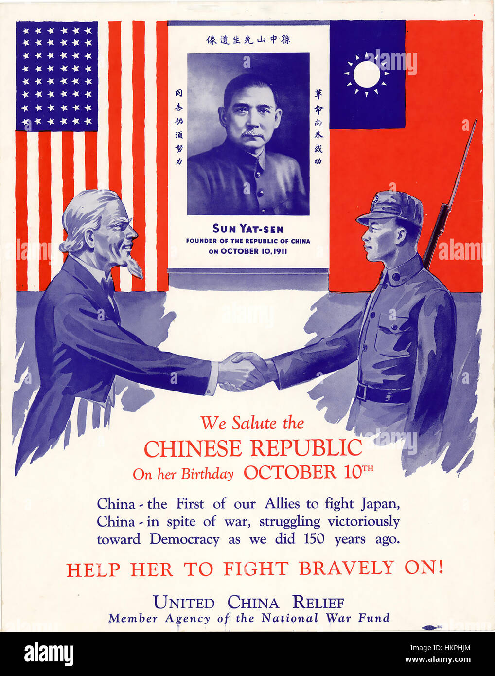 1940 War Poster Stock Photos & 1940 War Poster Stock ...