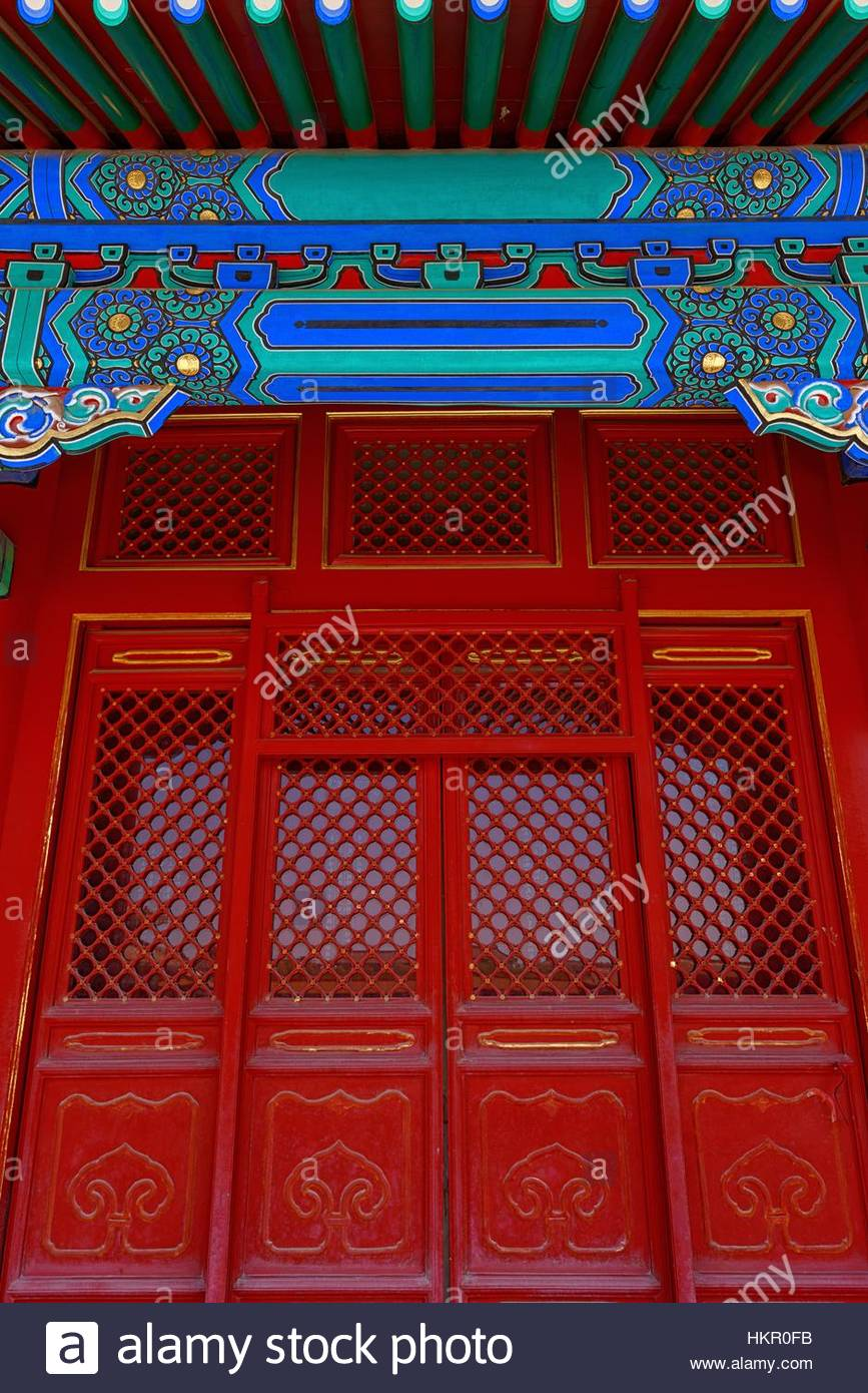 Gateway with red Chinese doors closeup photo  sc 1 st  Alamy & Gateway with red Chinese doors closeup photo Stock Photo: 132656367 ...