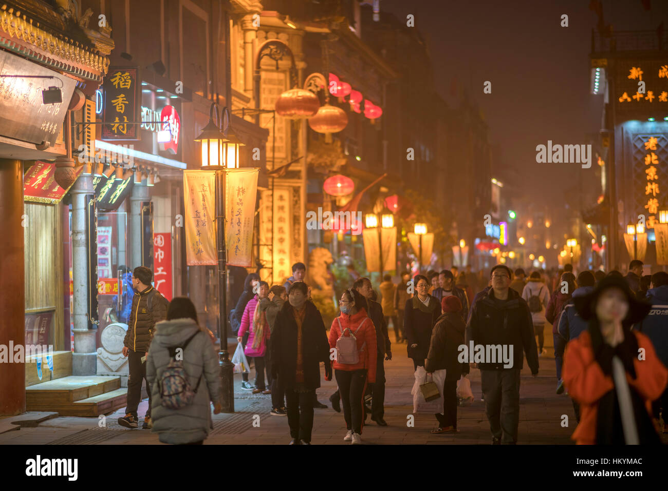 Evening at the  Qianmen Street pedestrian area, Beijing, People's Republic of China, Asia Stock Photo