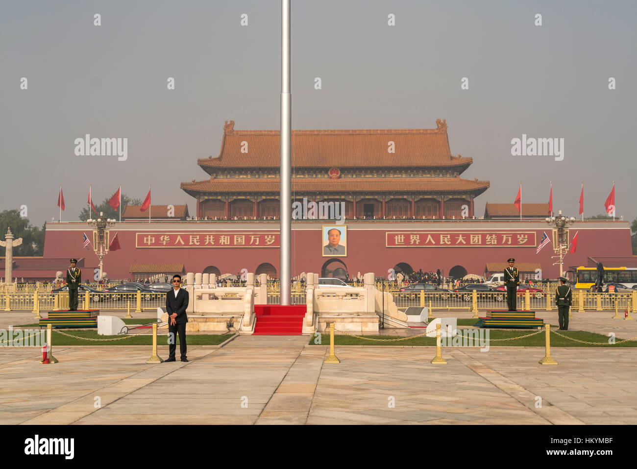 National flag on Tiananmen Square, Beijing, People's Republic of China, Asia - Stock Image