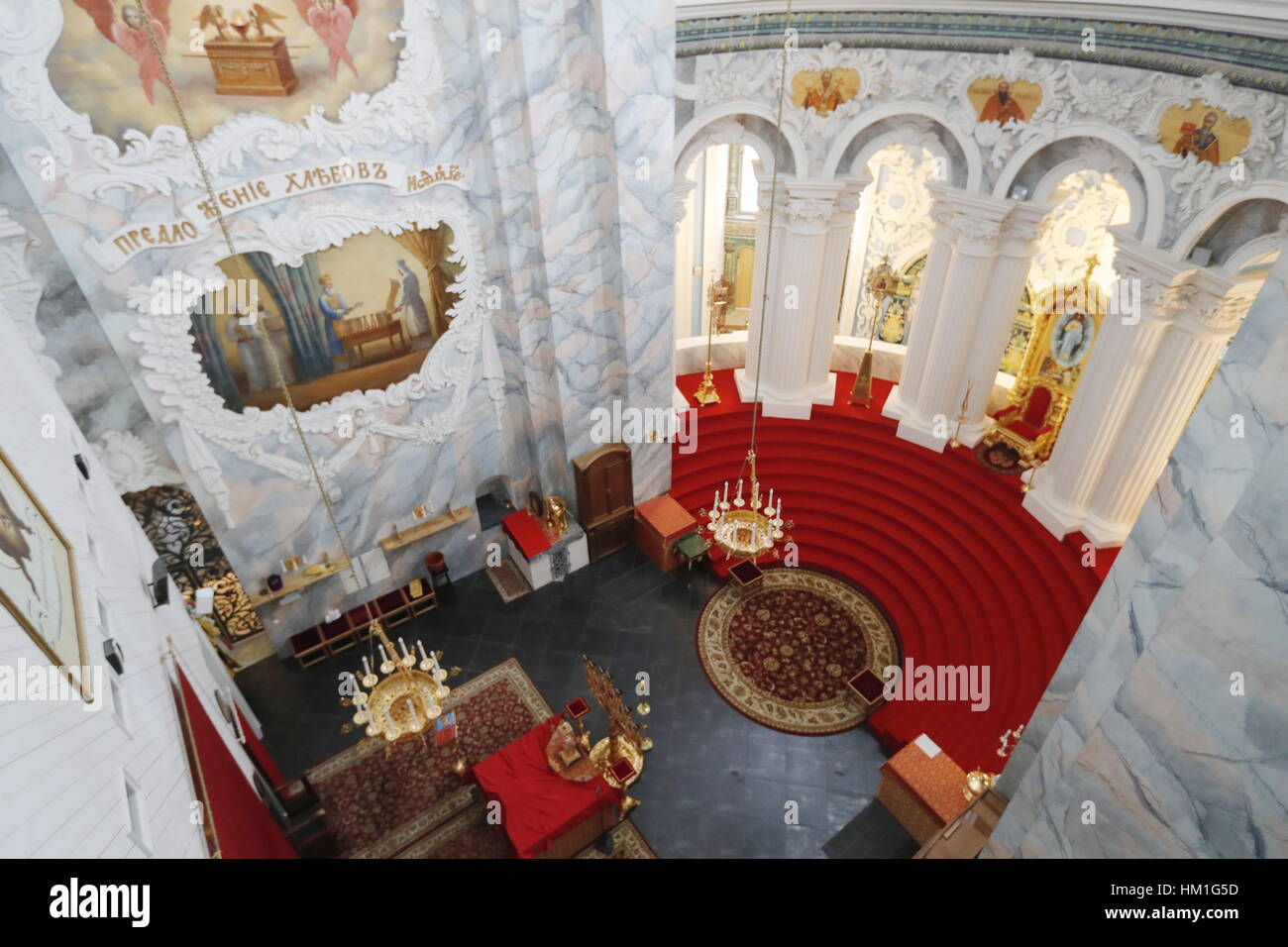Moscow Region, Russia. 31st Jan, 2017. The Resurrection Cathedral of the New Jerusalem Monastery in the town of Stock Photo