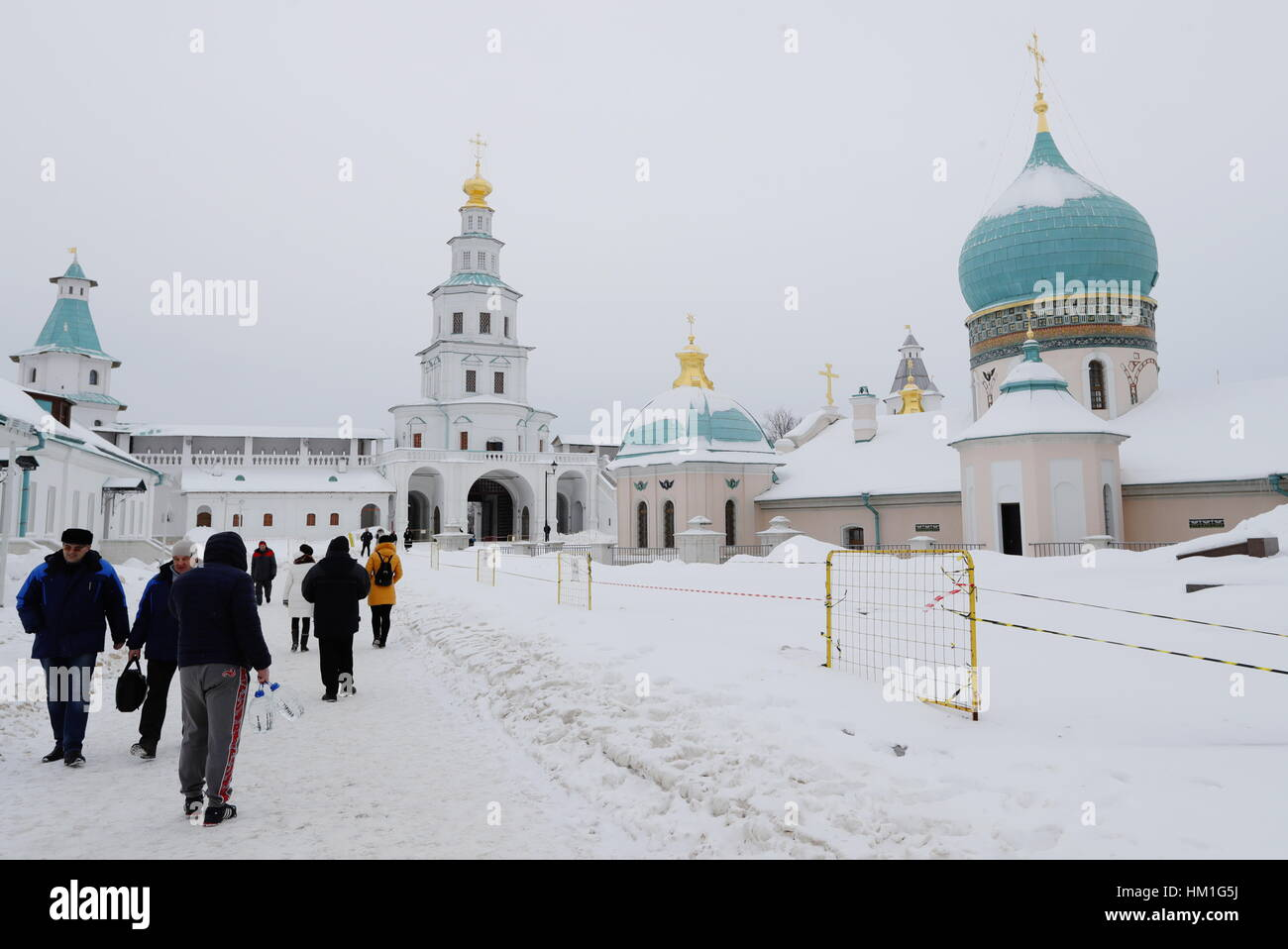 Moscow Region, Russia. 31st Jan, 2017. The New Jerusalem Monastery in the town of Istra. Credit: Mikhail Japaridze/TASS/Alamy Stock Photo