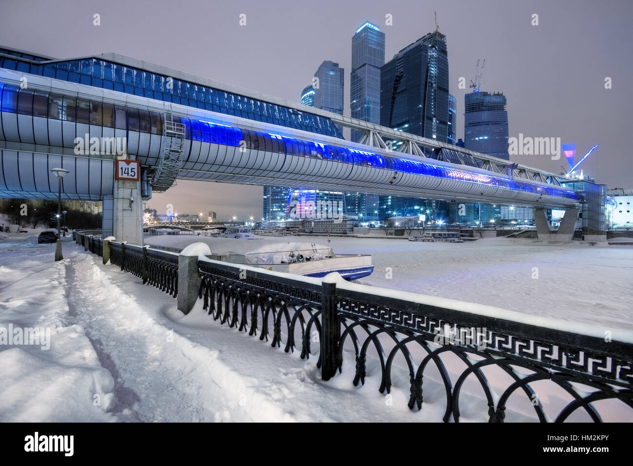 Moscow City - International Business Center. The bridge Bagration and skyscrapers in Moscow. - Stock Image