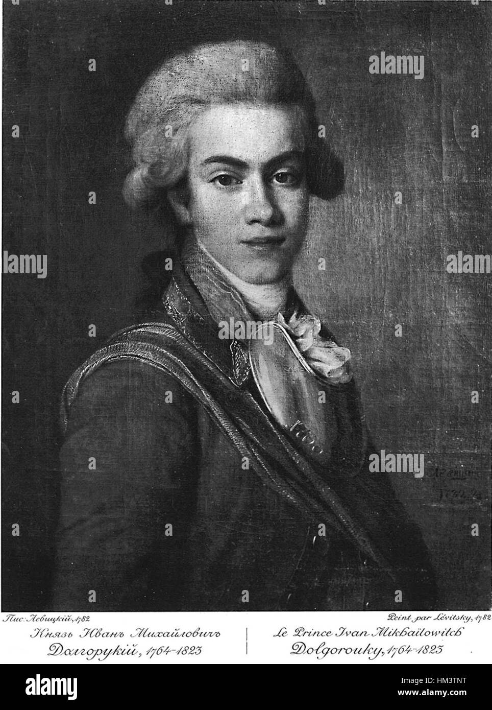 Ivan Mikhailovich Dolgorukiy Stock Photo