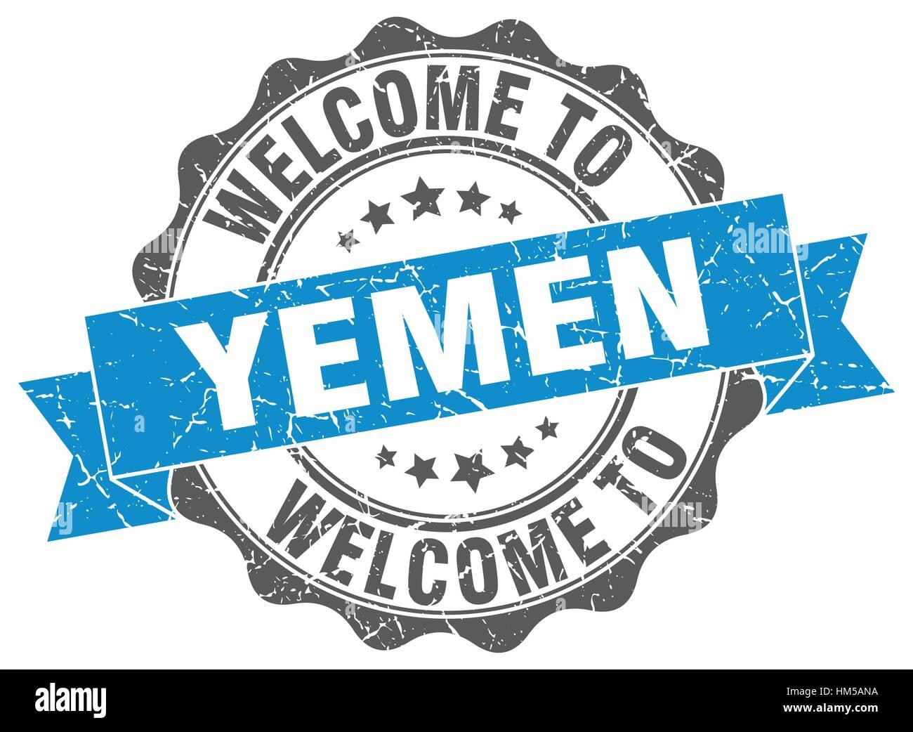Yemen round ribbon seal - Stock Vector