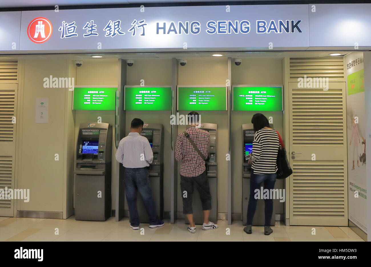 Enquire the service hours and addresses of Hang Seng Banks  Personal e- Business e- System Maintenance Schedule Register e- By continuing to browse this site, you give